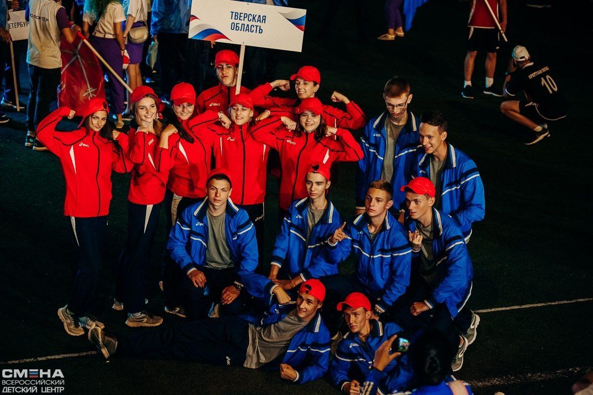 Школьники из Осташкова вошли в число самых спортивных в России