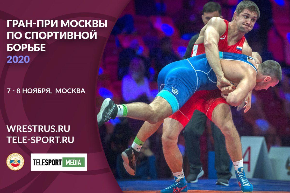 Уроженец Кимр Артур Саргсян стал призером турнира по спортивной борьбе Гран-при «Москва»